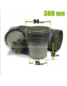 Вазон мягкий  0,38 литра Украина с отверстиями